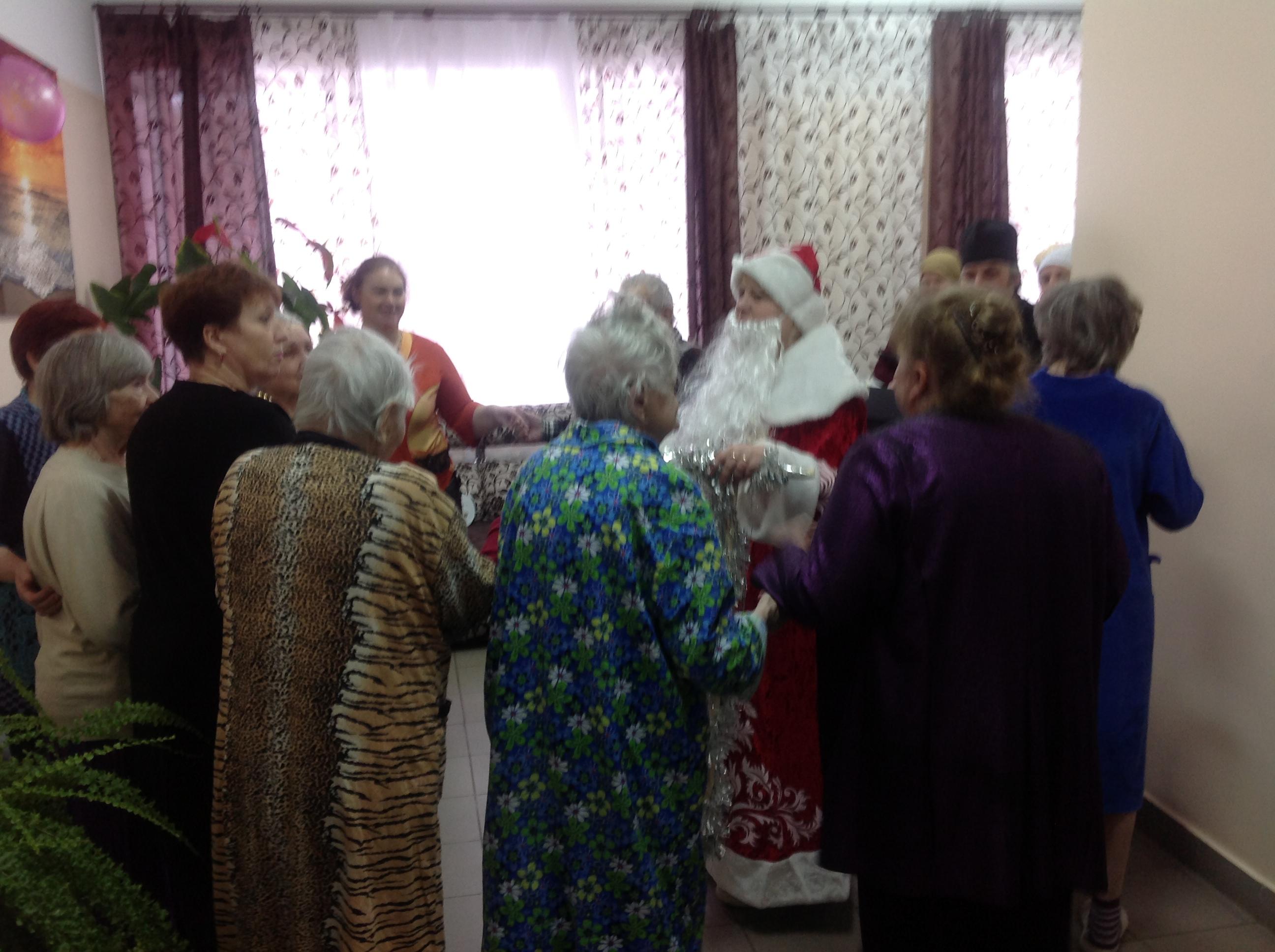 Мероприятия в доме престарелых ко дню пожилых людей